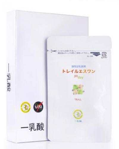 【2瓶起订 提高免疫力 远离亚健康】原装日本生产 TRAIL-S1 一乳酸 植物提取活性乳酸菌 120粒