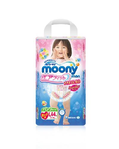 日本 Moony 尤妮佳拉拉裤(女)L44 适用于9-14kg宝宝